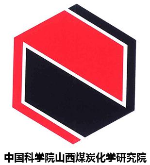 中国科学院山西煤炭化学研究院